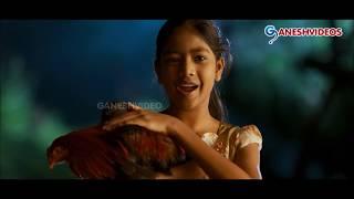 Ekkadiki Pothavu Chinnavada Movie Best Love Scene - Ganesh Videos 2018