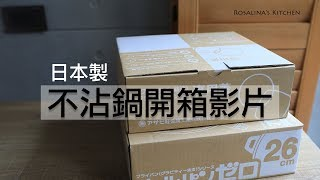 ASMR  Unboxing  • 另類開箱影片,療癒~
