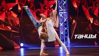 Вдвоем.  Евгений и Дарья Смирновы танцуют под песню Максима Фадеева и Наргиз