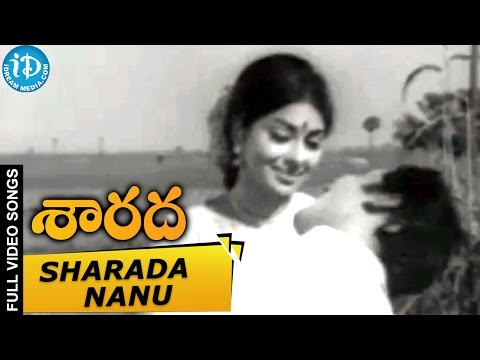 Sarada Movie - Sharada Nanu Cheraga Video Song || Sharada || Shobhan Babu ||  Jayanthi