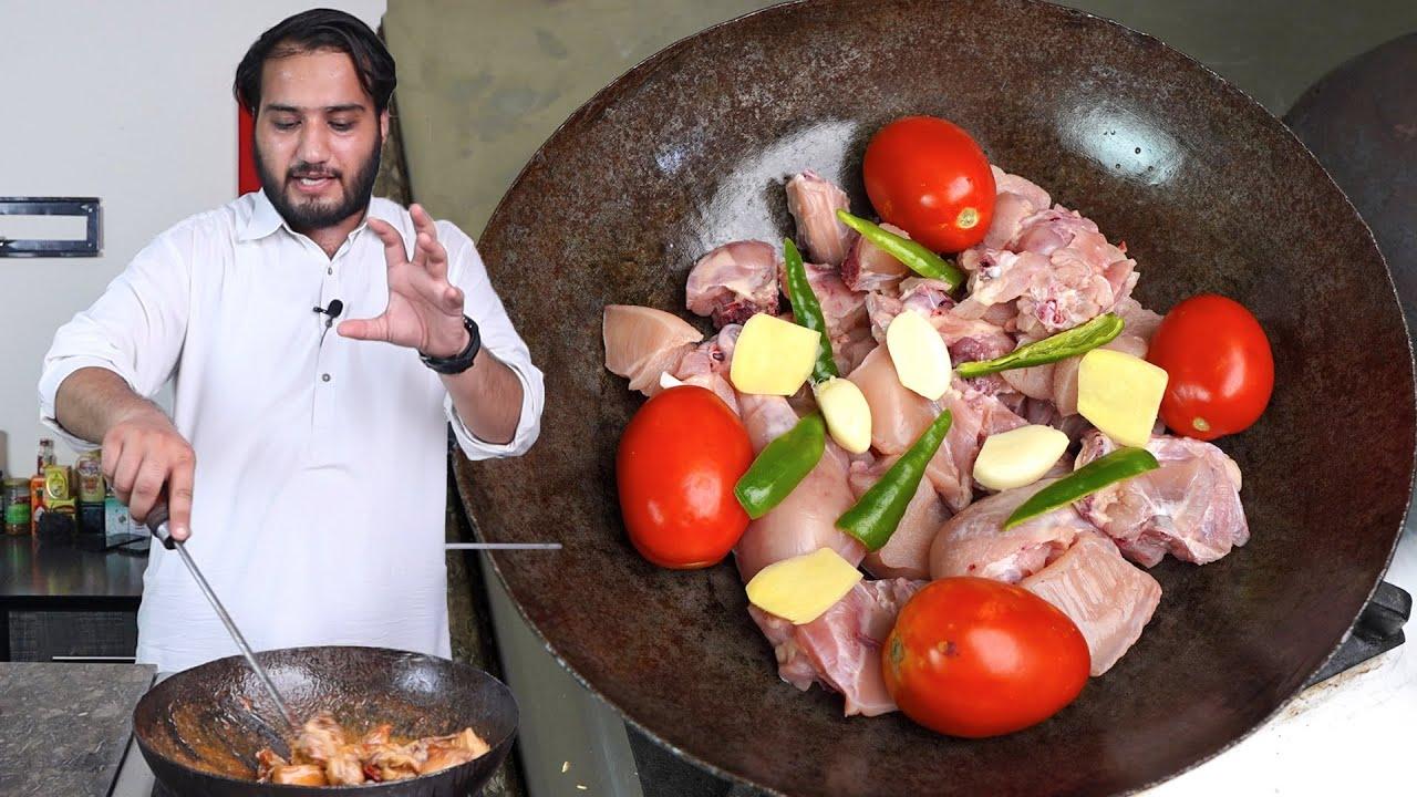 Chicken Karahi (Black Pepper) Restaurant Style