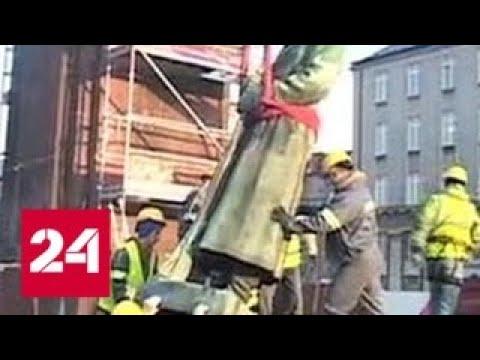 Минобороны проинспектирует сохранившиеся в Польше памятники советским солдатам - Россия 24
