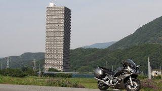 【FJR1300】蔵王キツネ村・山寺(東北ツーリング①)