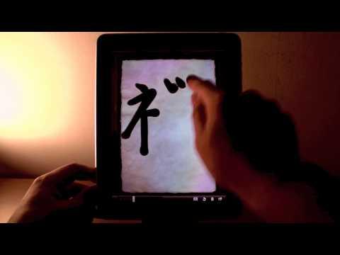 Zen Brush - Apps on Google Play