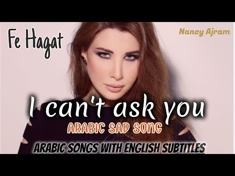 Nancy Ajram | Fe Hagat | Arabic Love Song | English Subtitles