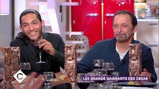 Les grands gagnants des César ! - C à Vous - 25/02/2019