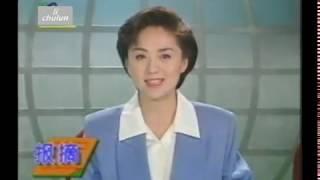 美女主播 中國建設改革文化有多可怕 China Great Ever Communist Chinese