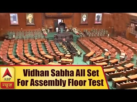 Karnataka Vidhan Sabha All Set For Assembly Floor Test Today | ABP News