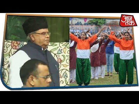 Independence Day 2019: J&K में स्वतंत्रता दिवस का जश्न जारी, Srinagar में रंगारंग कार्यक्रम