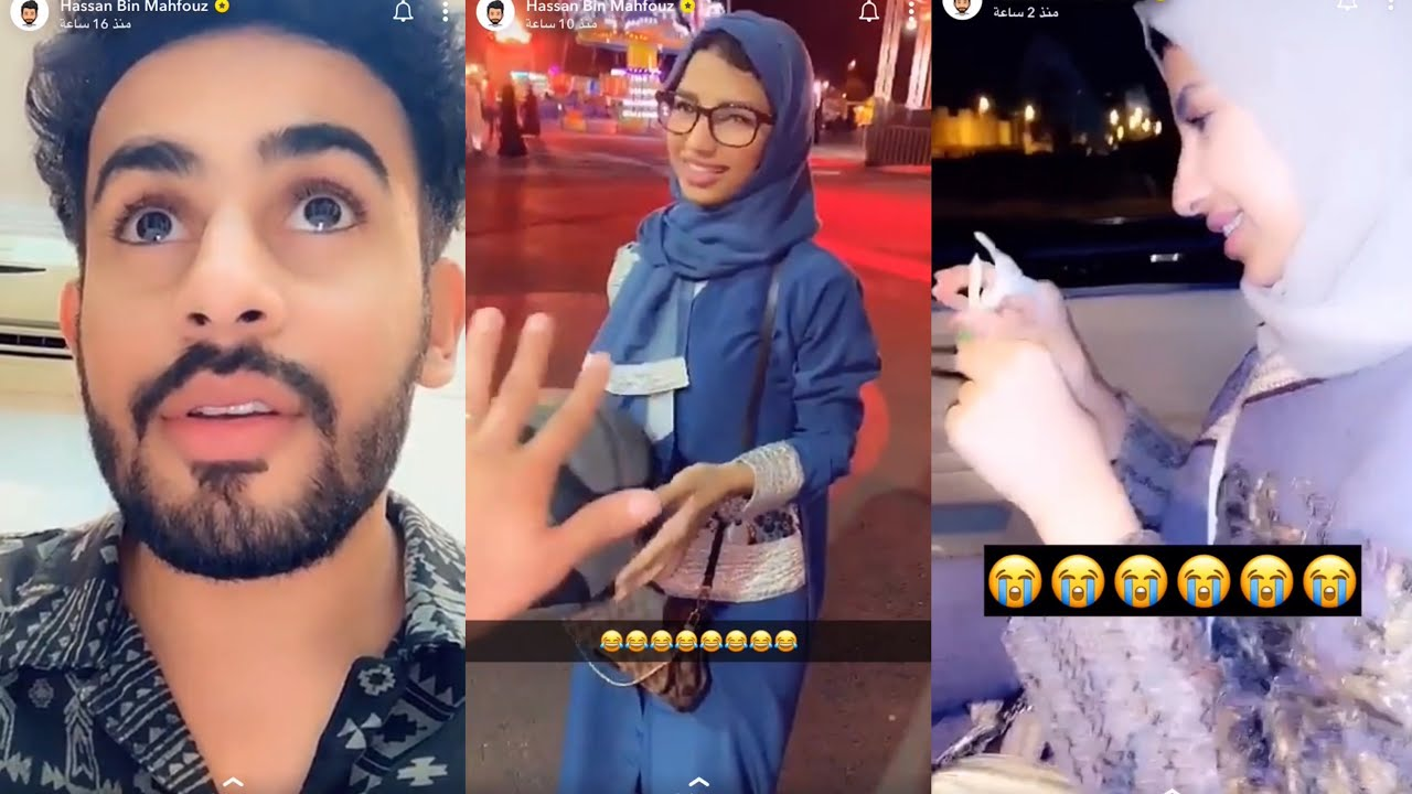 حسن بن محفوظ وفرح دخلو ايكيا شوفو كم طلع الحساب Youtube