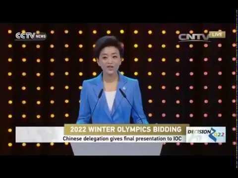 #JO d'hiver 2022 Yang Lan