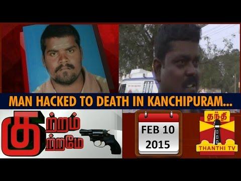 Kutram Kutrame : Man Allegedly Hacked To Death In Kanchipuram (10/2/15) - Thanthi TV
