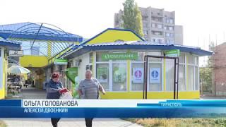 Открытие отделения Приднестровского Сбербанка