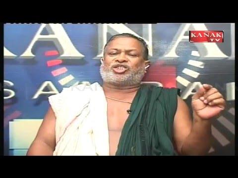 Discussion: Puri Jagannath Temple Controversy