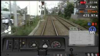 Repeat youtube video THE京浜急行 エア快 羽田空港→品川