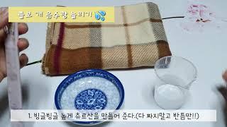 [반려생활 꿀팁] 강아지 물 많이 마시게 하는 방법(신…