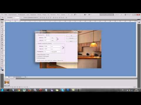 Как уменьшить размер фотографии в фотошопе