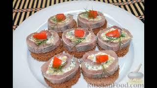 простые и вкусные закуски на праздничный стол рецепты с фото