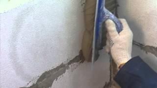 URSA XPS, изоляция балкона(Компания