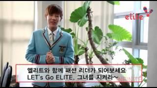 2012 Elite Uniform Endorsement Interview - Sunggyu Version