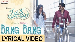 Bang Bang Full Song With Lyrics  Premam Full Songs  Nagachaitanya,sruthihassan, Madonna, Anupama