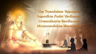 Mahamrityunjaya Mantra 11 Times