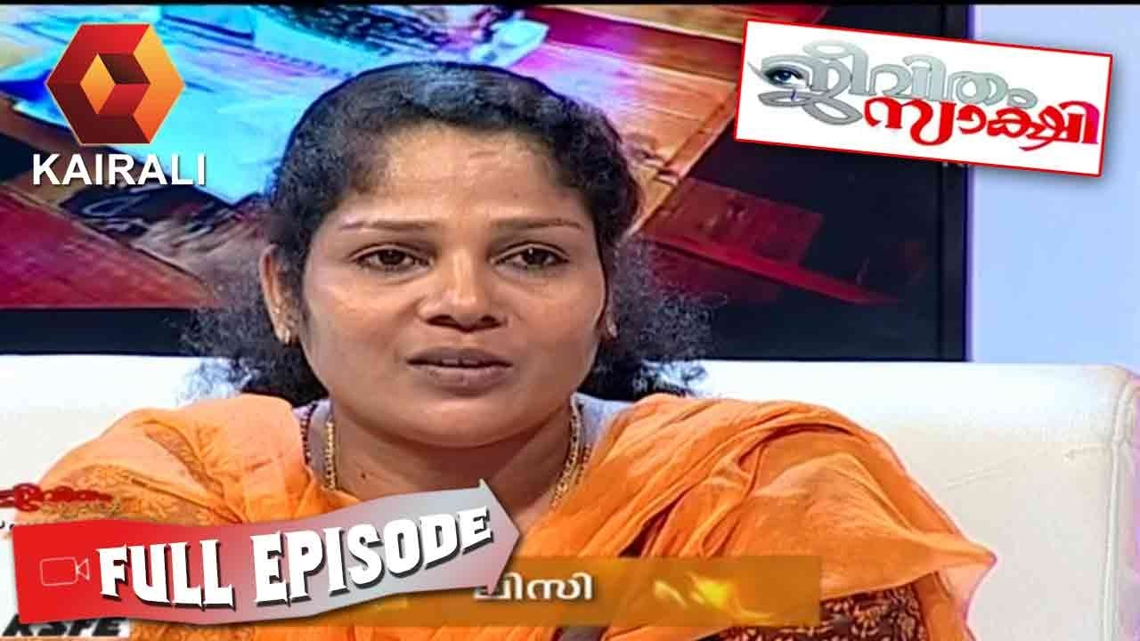Jeevitham Sakshi | 9th November 2016 | Full Episode
