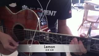 "Lemon(ギター弾き語り)初級/米津 玄師 ヤマハ""ぷりんと楽譜""にて楽譜..."