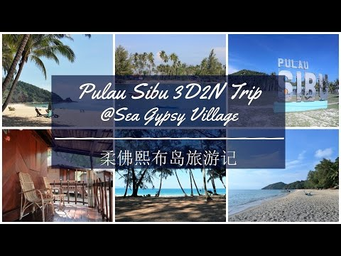 Sibu Island (Pulau Sibu) Trip 2016