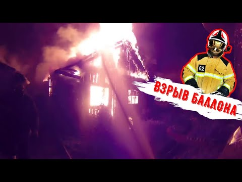 Пожар садового дома.