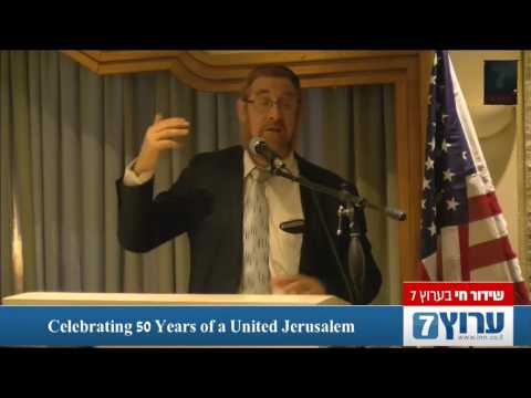 MK Yehuda Glick at 50 Years of a United Jerusalem event