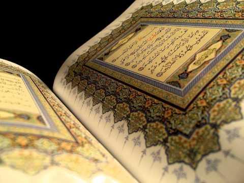 071-Sourat Nuh - Sheikh Baleela