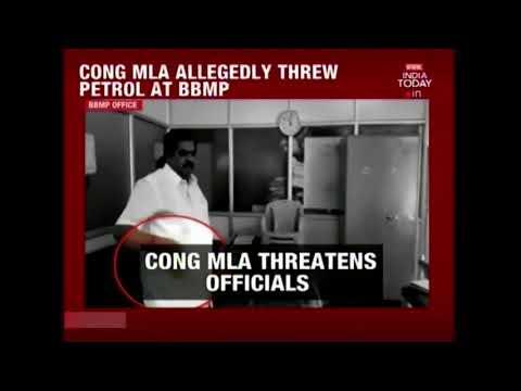 B'luru Cops Arrest Cong MLA Who Threw Petrol In Govt Office