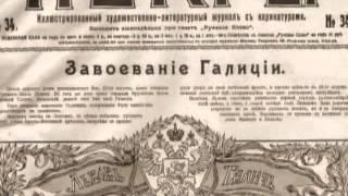 Забытая война  Брусиловский прорыв