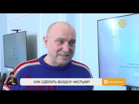 """Полный выпуск """"Информбюро"""" от 14.02.2020"""