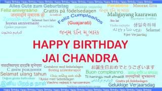 JaiChandra   Languages Idiomas - Happy Birthday