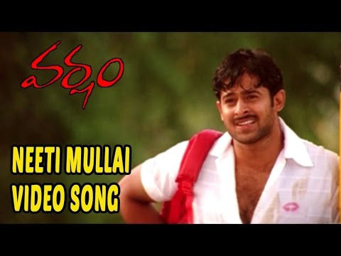 Neeti Mullai Video Song || Varsham Movie || Prabhas, Trisha