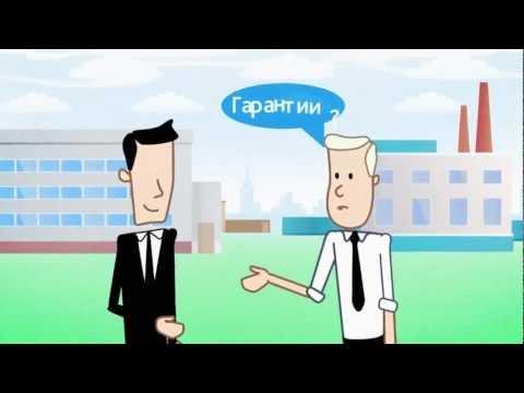 Электронные банковские гарантии