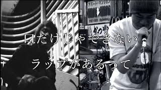 クズレペゼンRemix/狐火&KAKU thumbnail