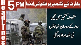 Indian Army Terrorism in occupied Kashmir  | Headlines 5 PM |   21 October 2018 | AbbTakk News