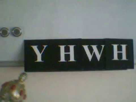 The ONLY correct pronunciation of YHWH [MUST SEE]