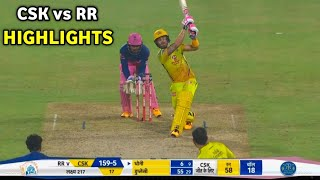 Highlights : CSK vs RR 2020 Match Highlights | Chennai Super Kings vs Rajasthan Royals Highlights