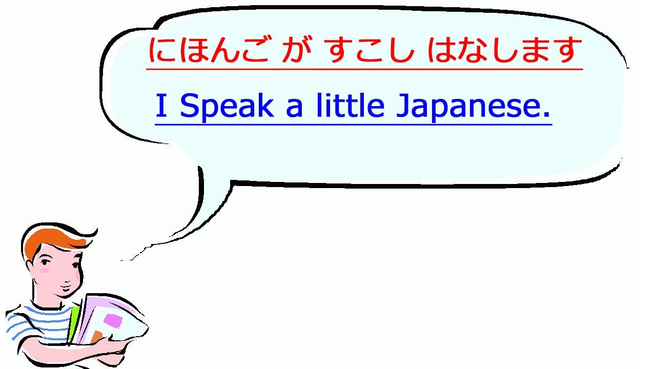learn japanese grammar, japanese lessons online