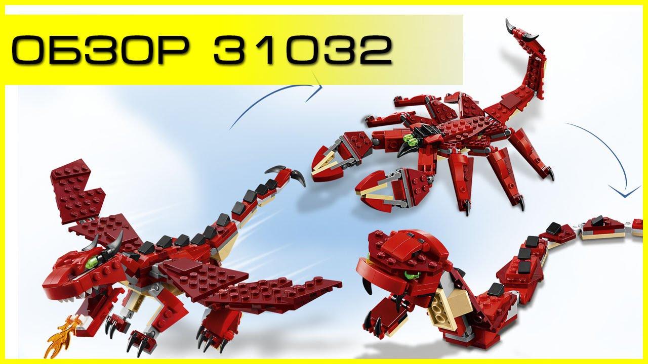 LEGO 10245 creator expert мастерская Санта-Клауса - YouTube