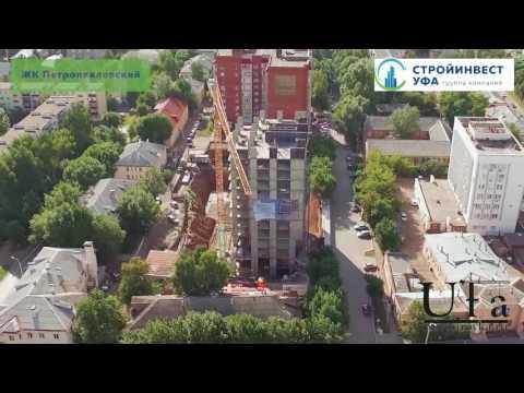 ЖК Петропавловский, Уфа, июль 2016