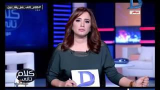 مراسل راديو فرنسا الدولي: فرنسا مستهدفه منذ أن افشلت مخطط للجماعات الاسلامية المتطرفة فى 2012
