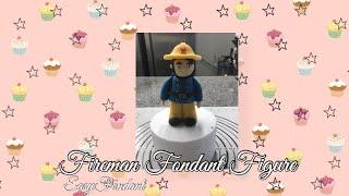 Fireman Fondant Figure (SAM)