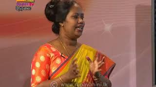 Gurugedara | 2020-11-15 |O/L | Science 2 | Tamil Medium Thumbnail