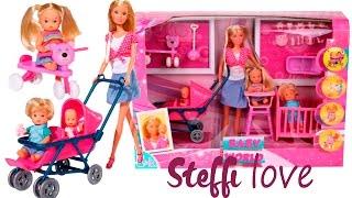 Кукла Штеффи с детьми и аксессуарами (Steffi love) Распаковка