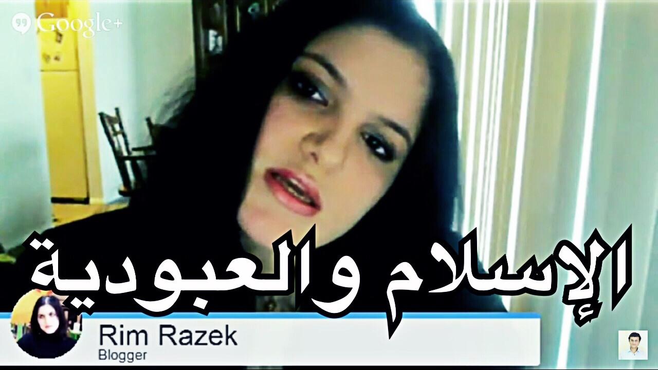 مصرية ملحدة تكشف كذبة ان الاسلام حرر العبيد